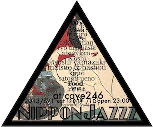 nippon_jazz