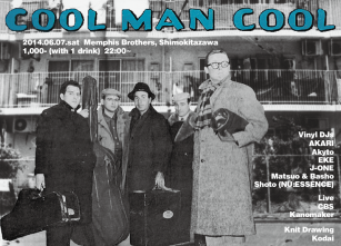 coolmancool1_2-01